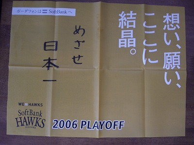 2006_001